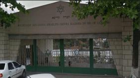 Floricultura Cemitério Sociedade Israelita Rio Janeiro São João de Meriti - RJ