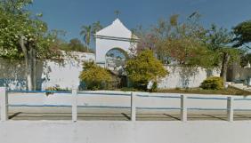 Floricultura Cemitério Municipal de São Luiz – RR
