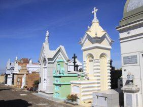 Floricultura Cemitério Municipal de Uiramutã – RR