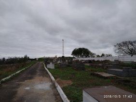Floricultura Cemitério Municipal Bom Jardim de Volta Redonda – RJ