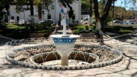 Floricultura Cemitério Municipal de Caputira – MG